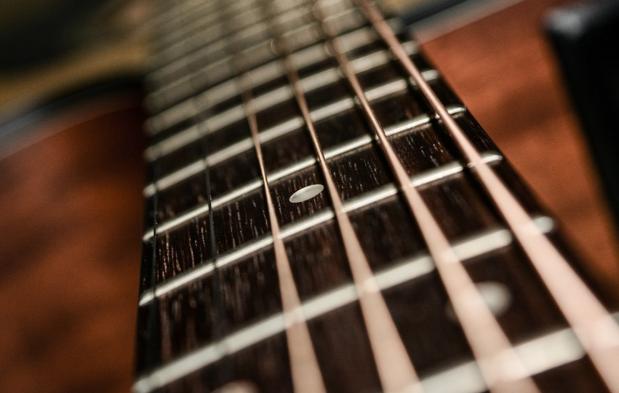Comment apprendre la guitare